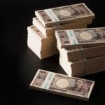 お金に愛される人になるには?金運アップにつながる知っておきたい6つのポイント