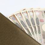 保存版!開運する財布とは?お金に愛されるお財布の選び方&保存方法