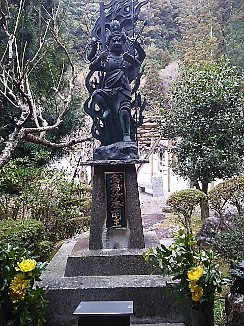 神峯寺仁王門 トイレの神様