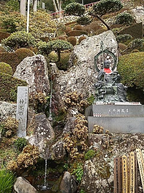 神峯寺神峯の水