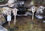 お金を招き、人を招く!良縁と金運のパワースポット@日光・二荒山神社