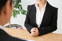 転職と運勢