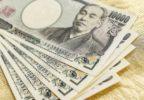 金運アップ:お金は天から降ってくる?