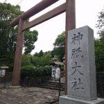 ワンコ参拝OK!日本の神々を祭る神祇大社(しんぎたいしゃ)@伊豆